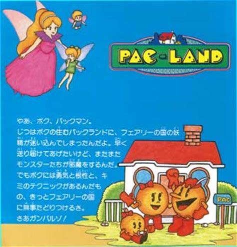 Pac Land from Namcot - PC Engine Hu Card