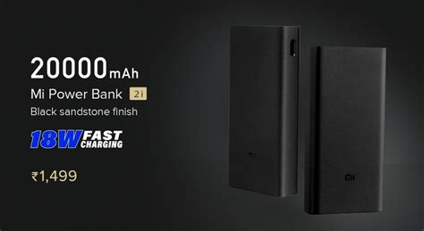 20000mAh Mi Power Bank 2i With Dual USB Ports Launched in